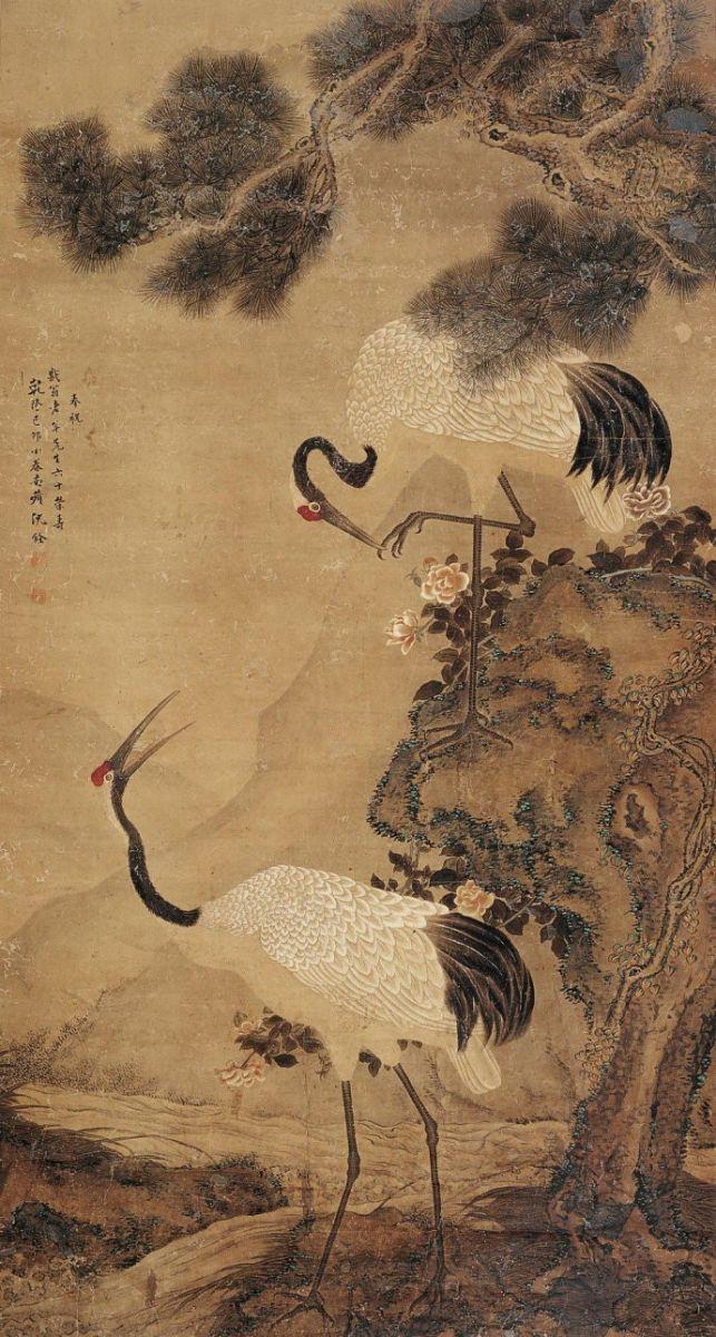 中国画·古松观止 第二部分_图1-30