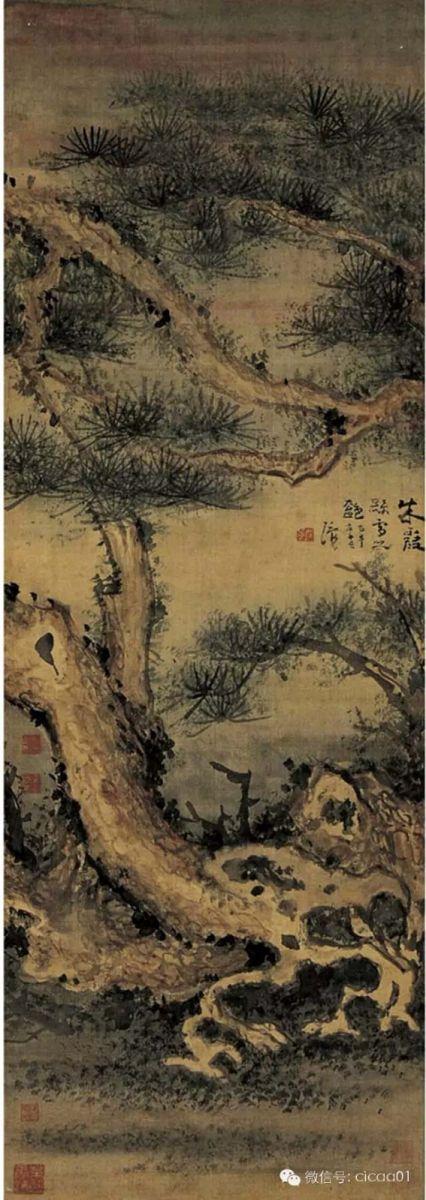 中国画·古松观止 第二部分_图1-31