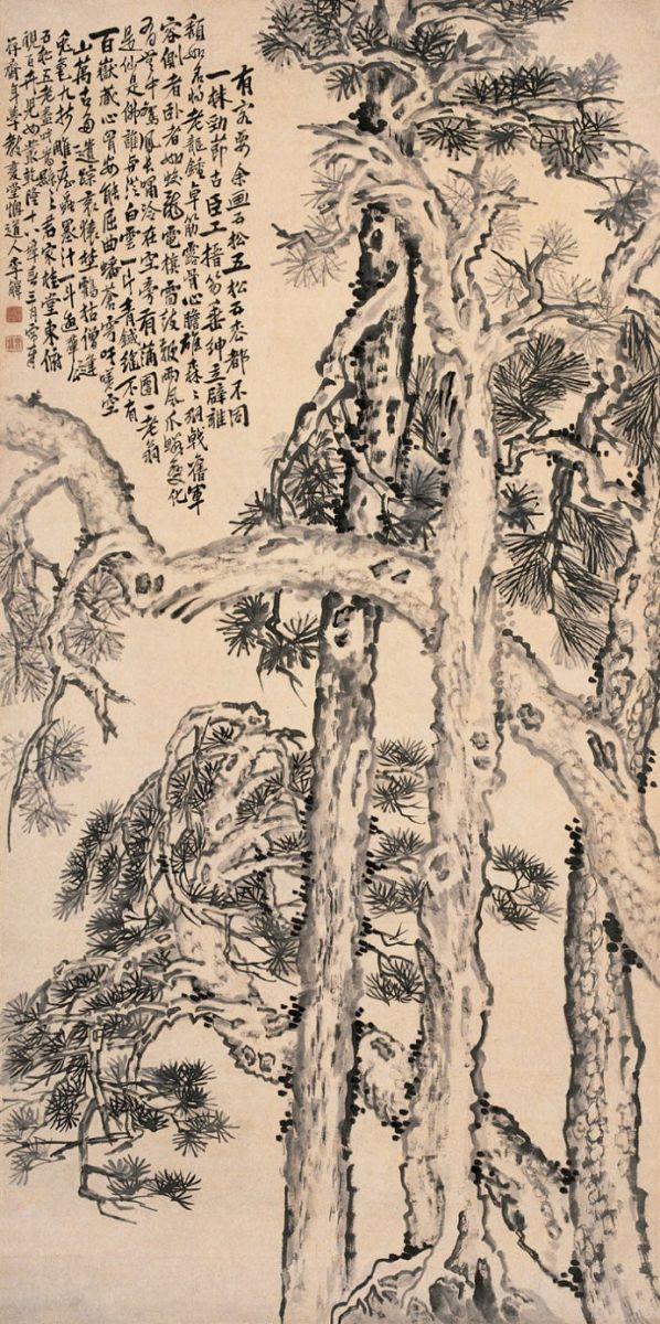 中国画·古松观止 第二部分_图1-32