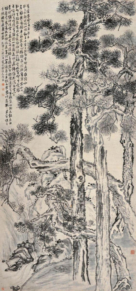 中国画·古松观止 第二部分_图1-33
