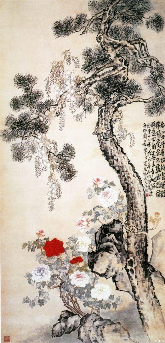 中国画·古松观止 第二部分_图1-35