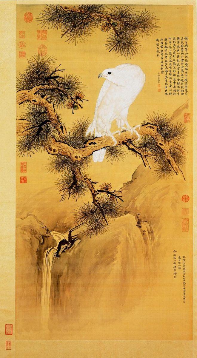 中国画·古松观止 第二部分_图1-37