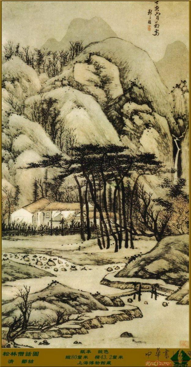 中国画·古松观止 第二部分_图1-39