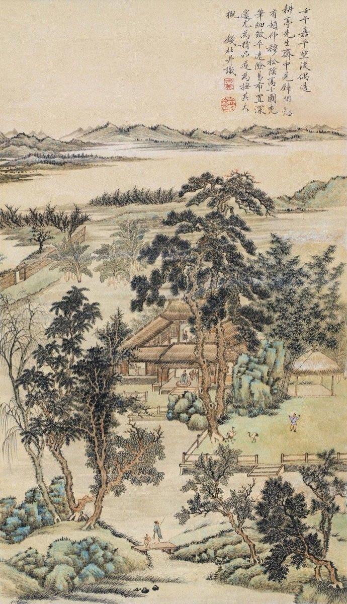 中国画·古松观止 第二部分_图1-41