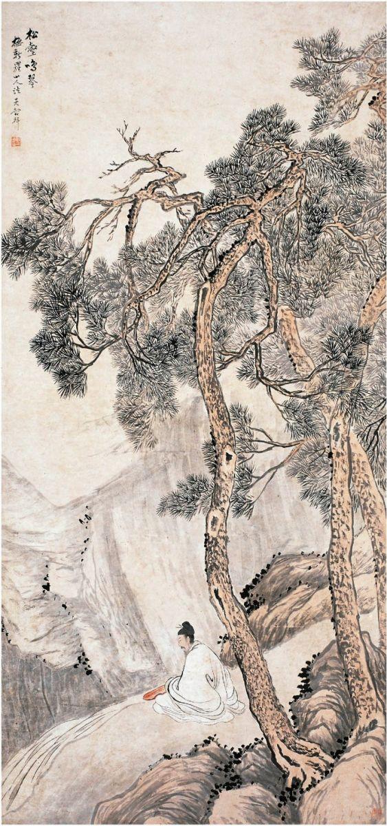 中国画·古松观止 第二部分_图1-47