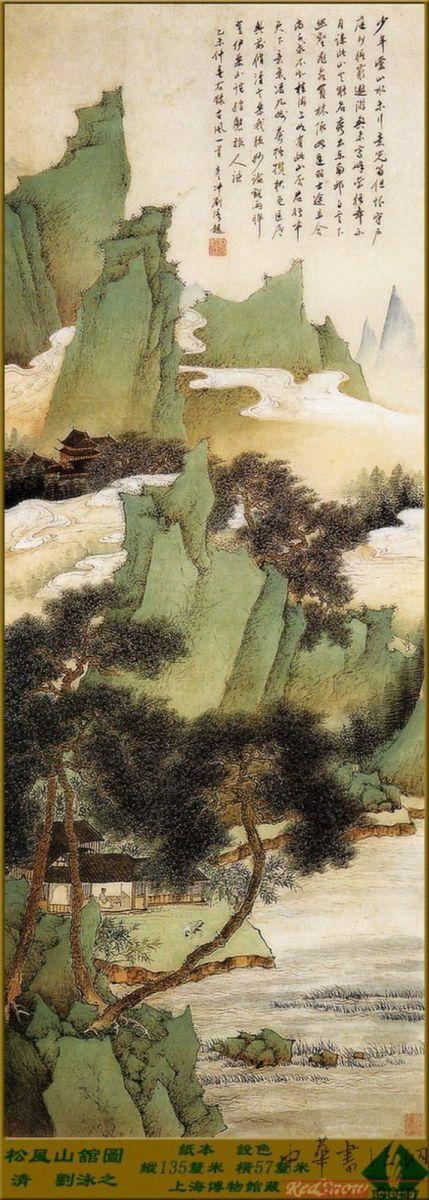 中国画·古松观止 第二部分_图1-42