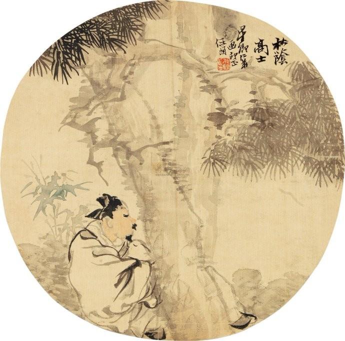 中国画·古松观止 第二部分_图1-45