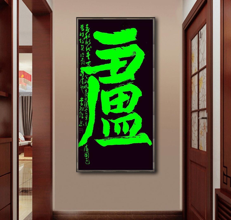 旅美書法家李兆银書寫百家姓—-五_图1-11