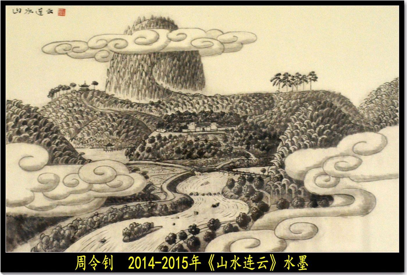 参观周令钊美术馆(七律)_图1-7