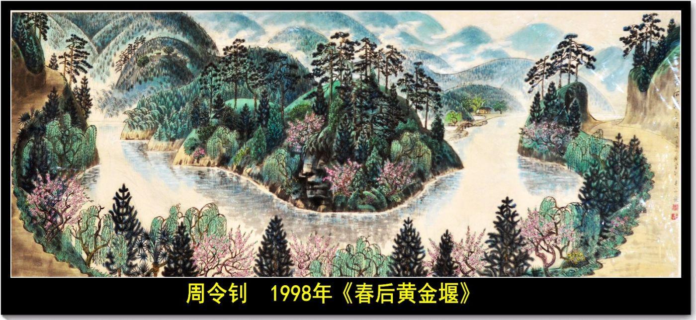 参观周令钊美术馆(七律)_图1-16