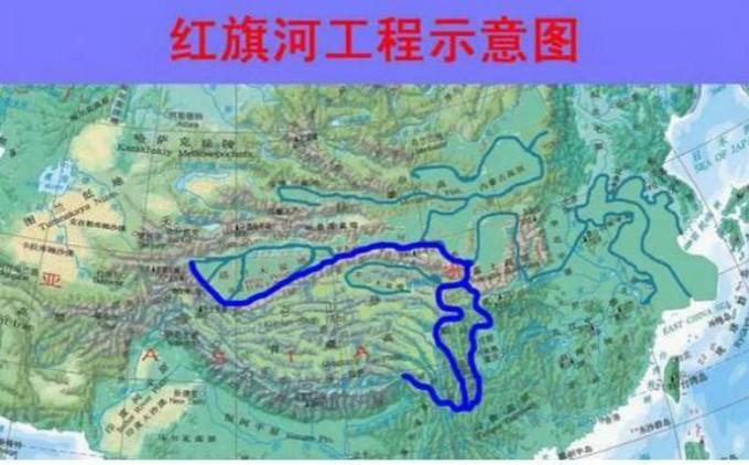 把西藏河流引入新疆沙漠是天方夜谭?红旗河工程现在怎么样了?劳民伤财打水漂 ... ..._图1-5
