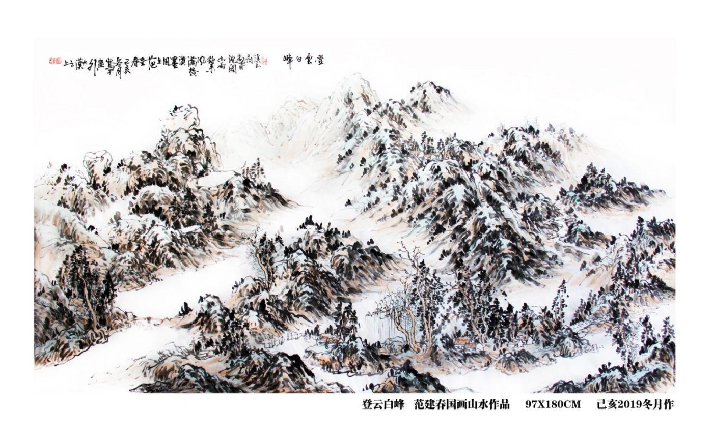 范建春国画作品   欢迎欣赏_图1-1