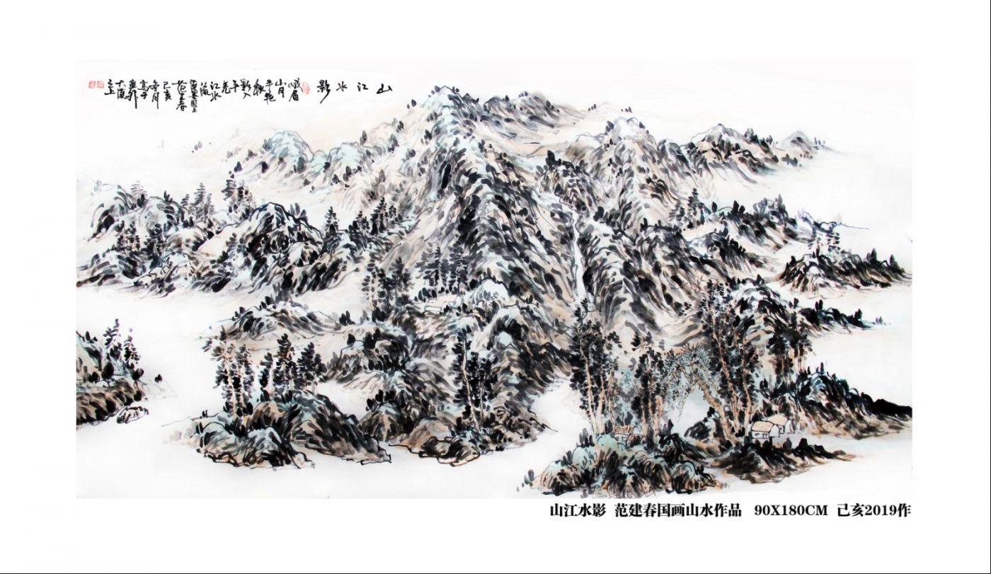 范建春国画作品   欢迎欣赏_图1-2