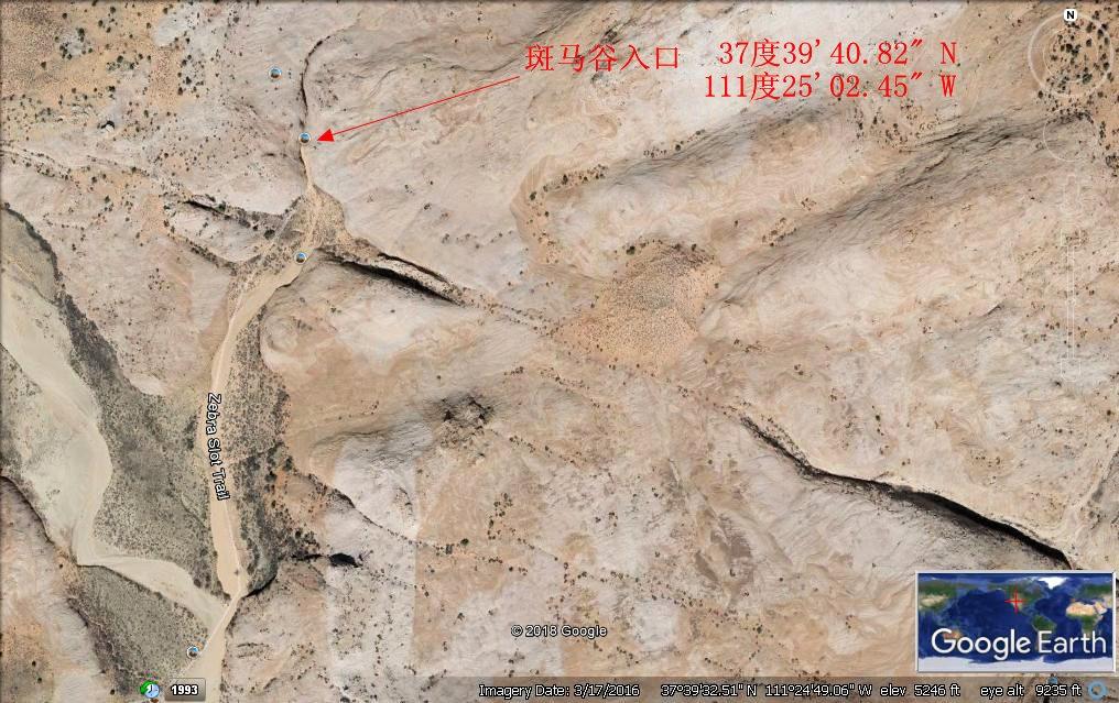 斑马峡谷_图1-6