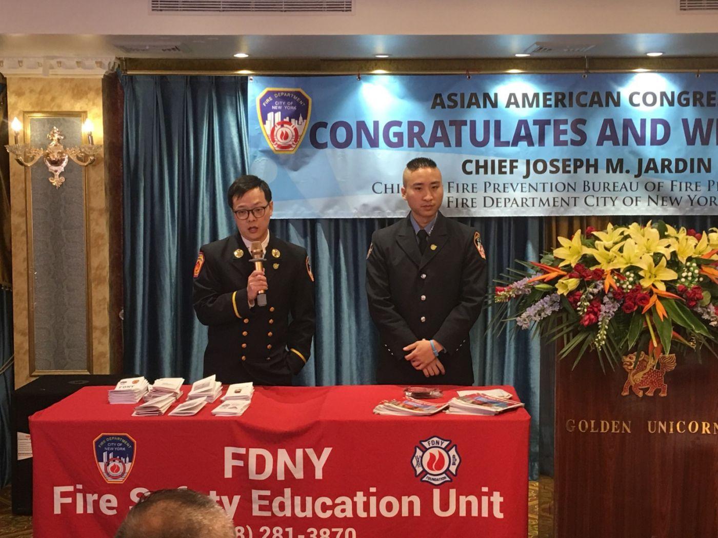 纽约亚美协会与纽约消防局共同主办庆功晚会_图1-20