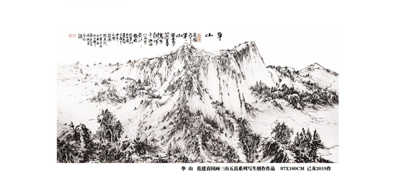 范建春国画山水作品解读_图1-4
