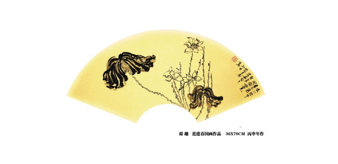 范建春国画山水作品解读_图1-3