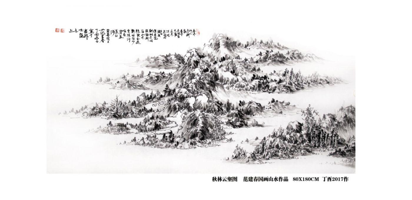 范建春国画山水作品解读_图1-5