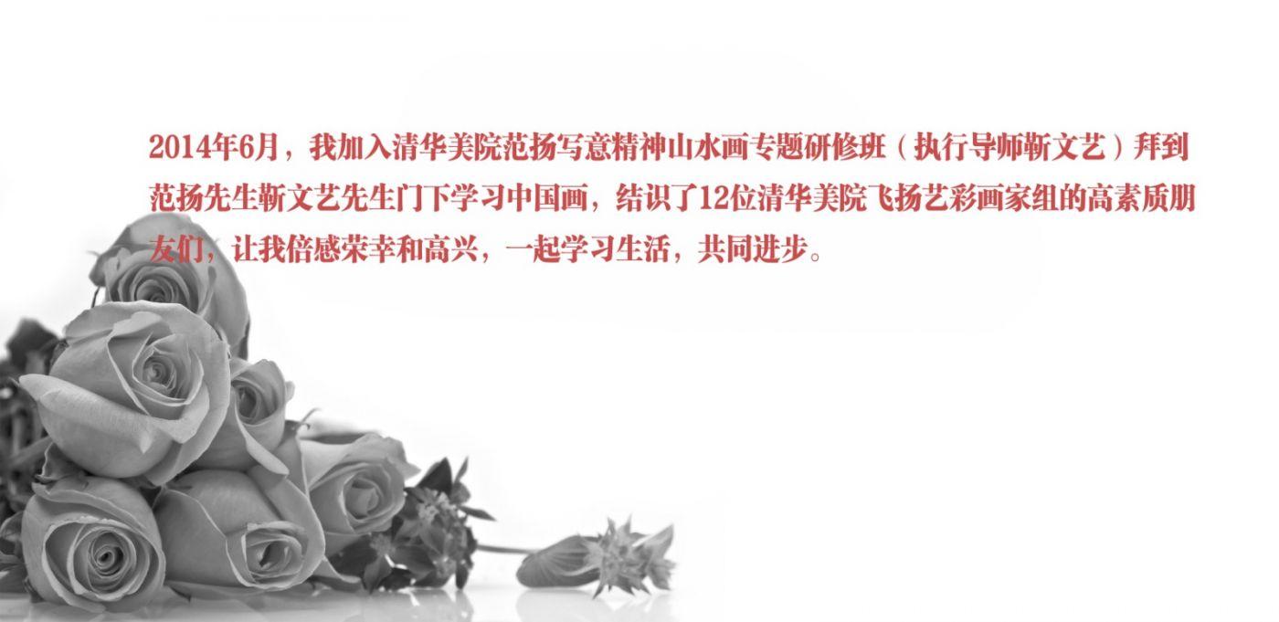 范建春国画山水作品解读_图1-9