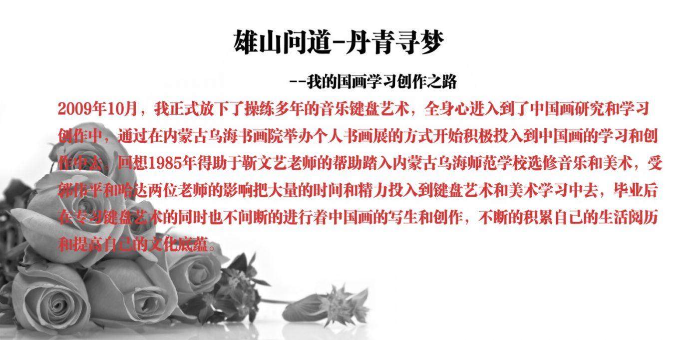 范建春国画山水作品解读_图1-7
