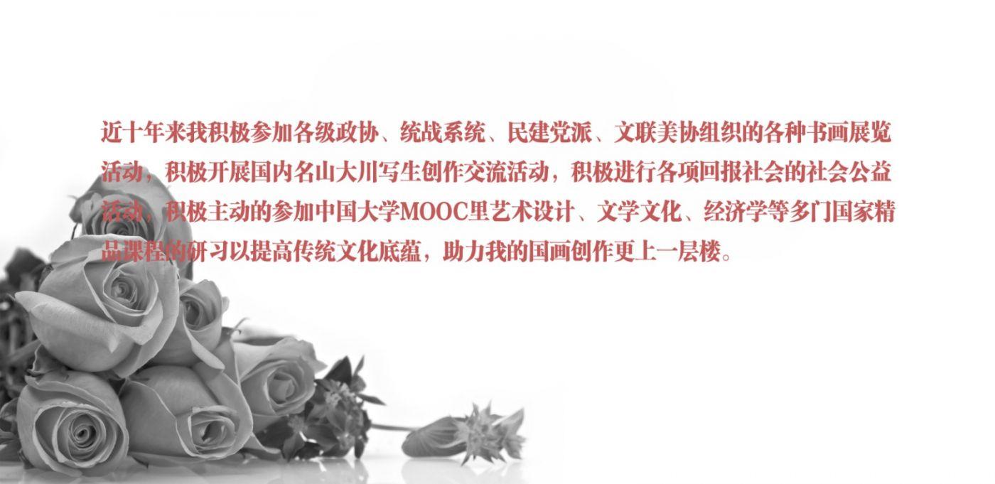 范建春国画山水作品解读_图1-10