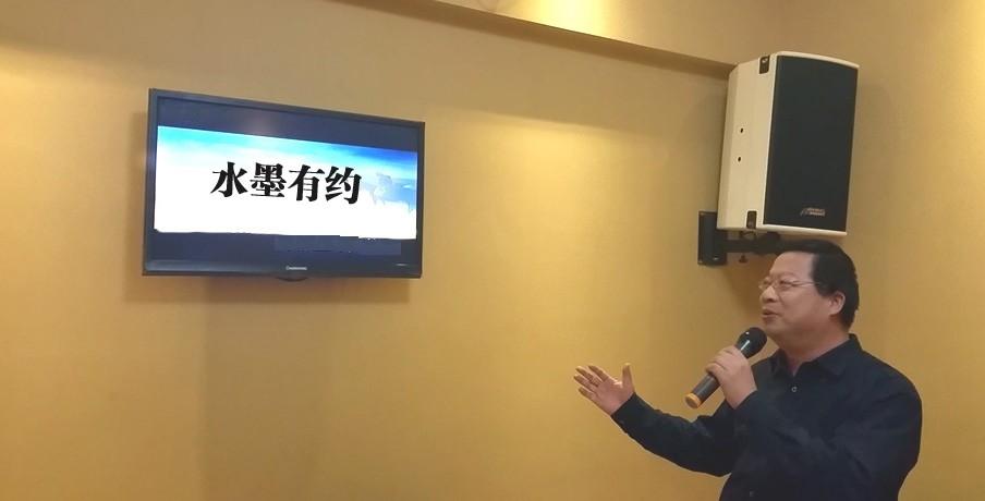 欢迎关注范建春原创音乐作品 水墨有约_图1-8