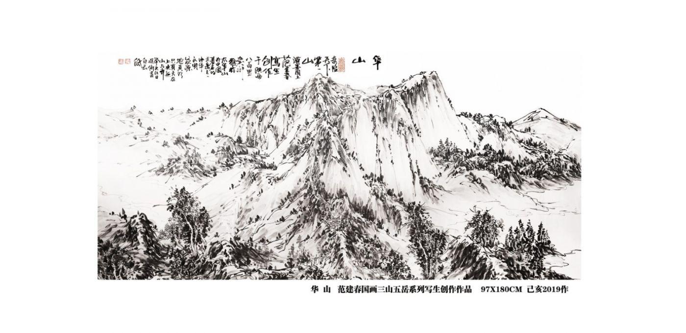 水墨人生 ——国画家范建春山水作品解读_图1-5