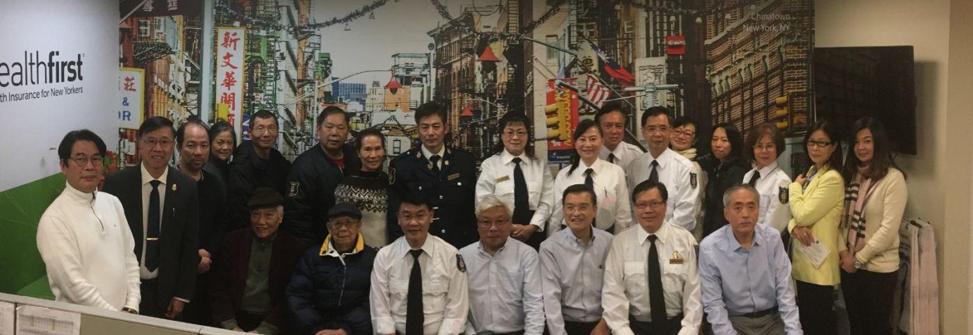 美國民安隊董事年會在紐約舉行_图1-3