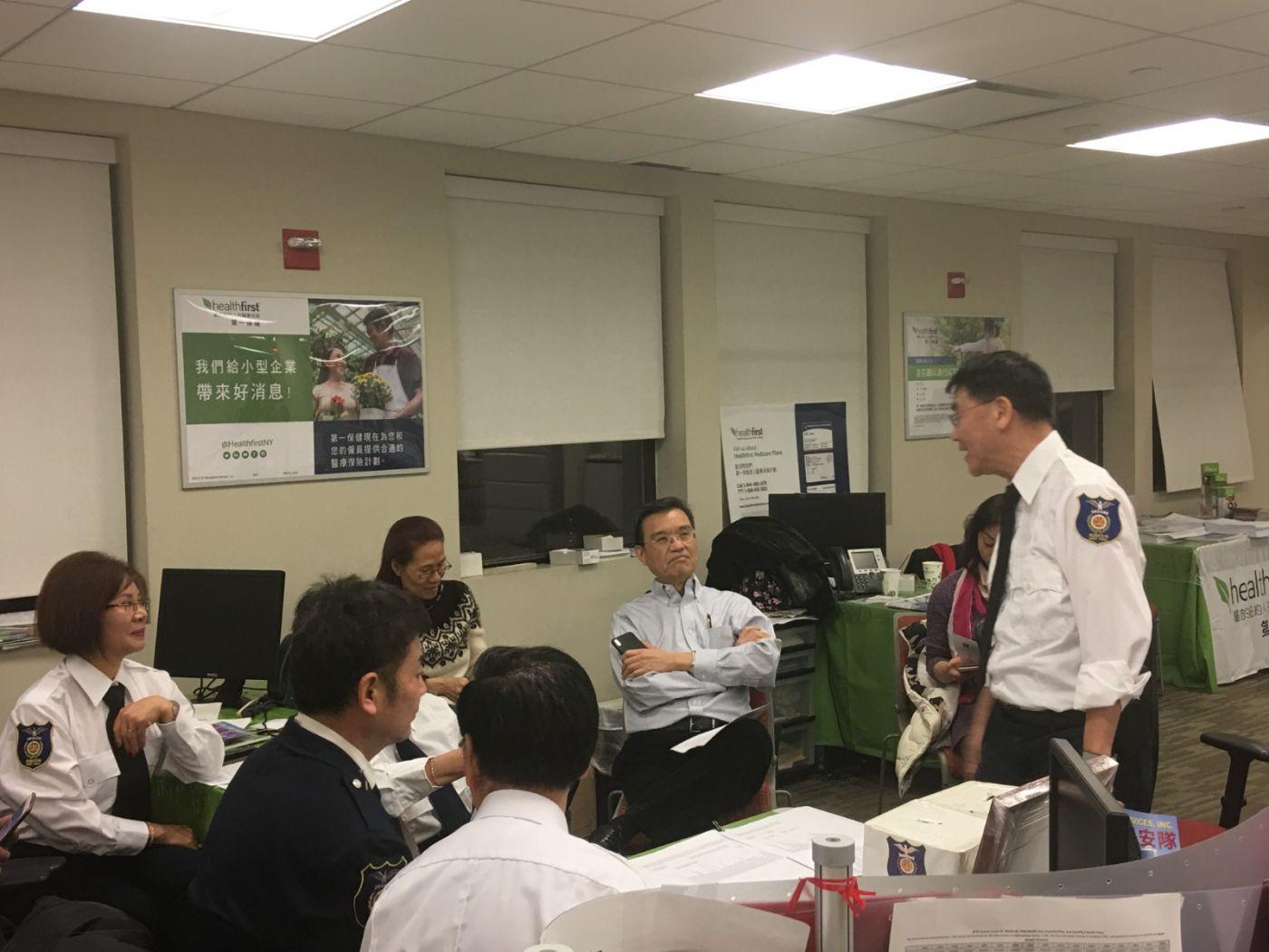 美國民安隊董事年會在紐約舉行_图1-6