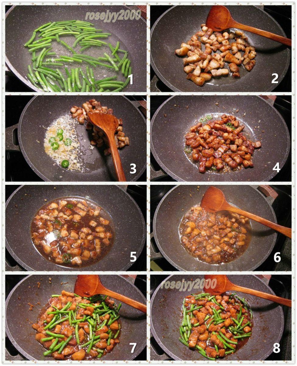 五花肉焖豇豆_图1-2