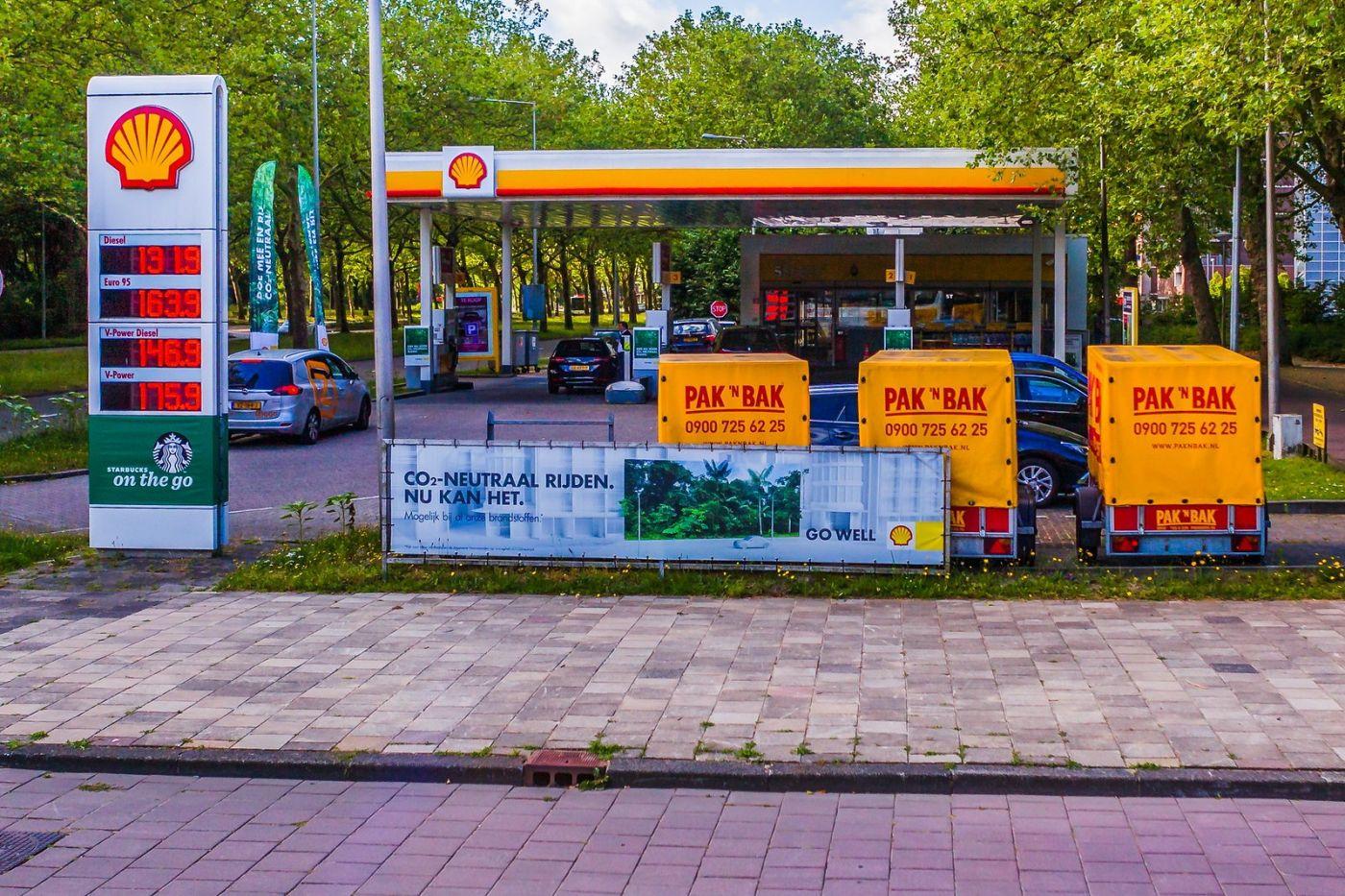 荷兰阿姆斯特丹,扫街随拍_图1-27