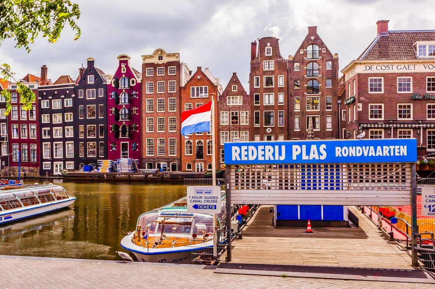 荷兰阿姆斯特丹,扫街随拍_图1-18