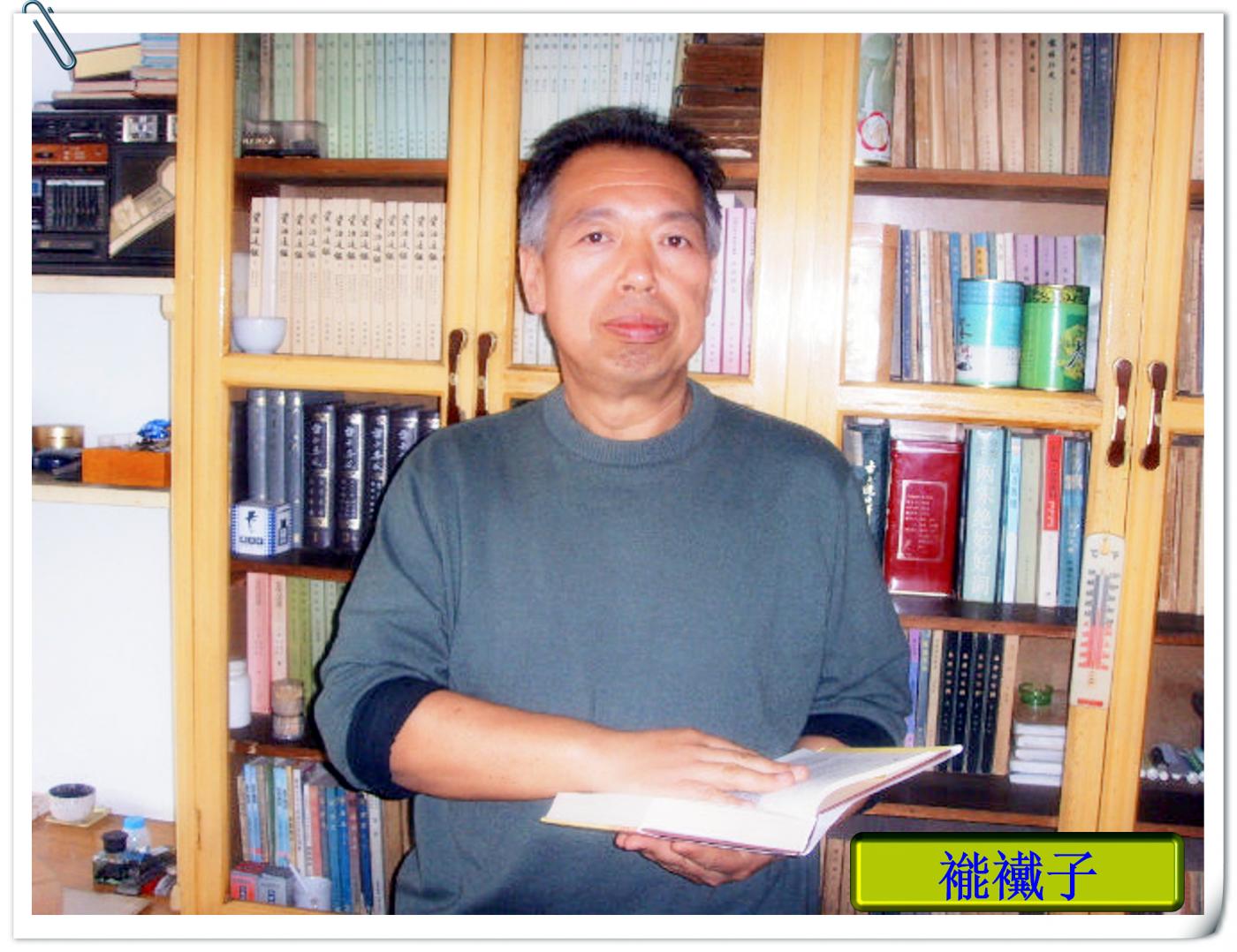 自戕的教师惩戒权_图1-1