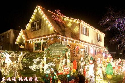 高娓娓:亮瞎眼!看美国人布置圣诞彩灯有多疯狂_图1-3