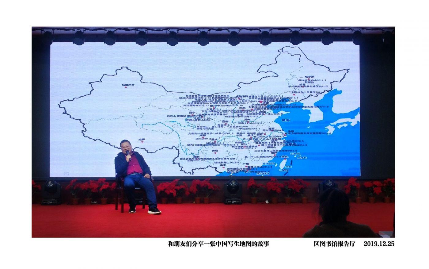 和您分享一张中国写生地图的故事_图1-1