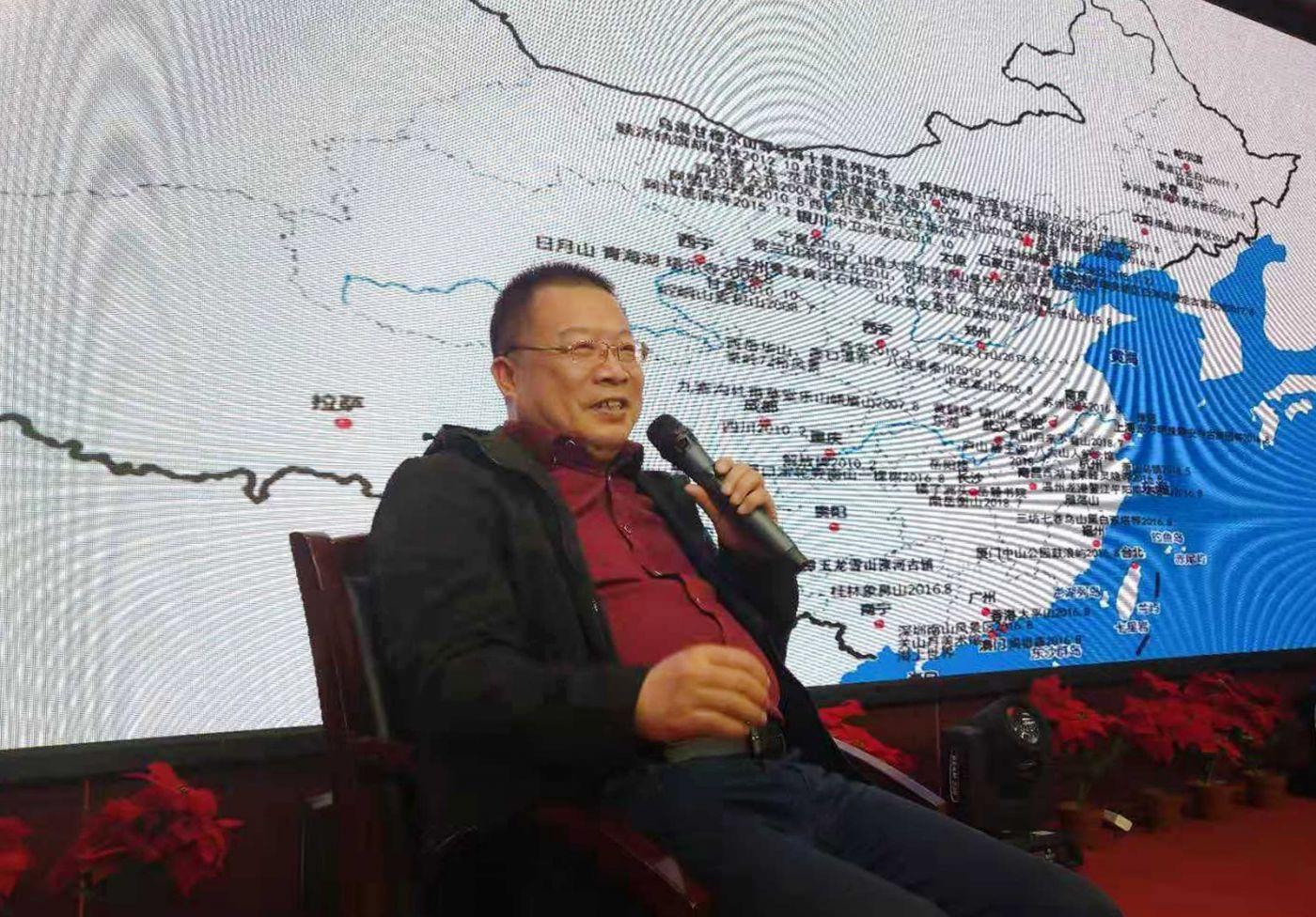 和您分享一张中国写生地图的故事_图1-2
