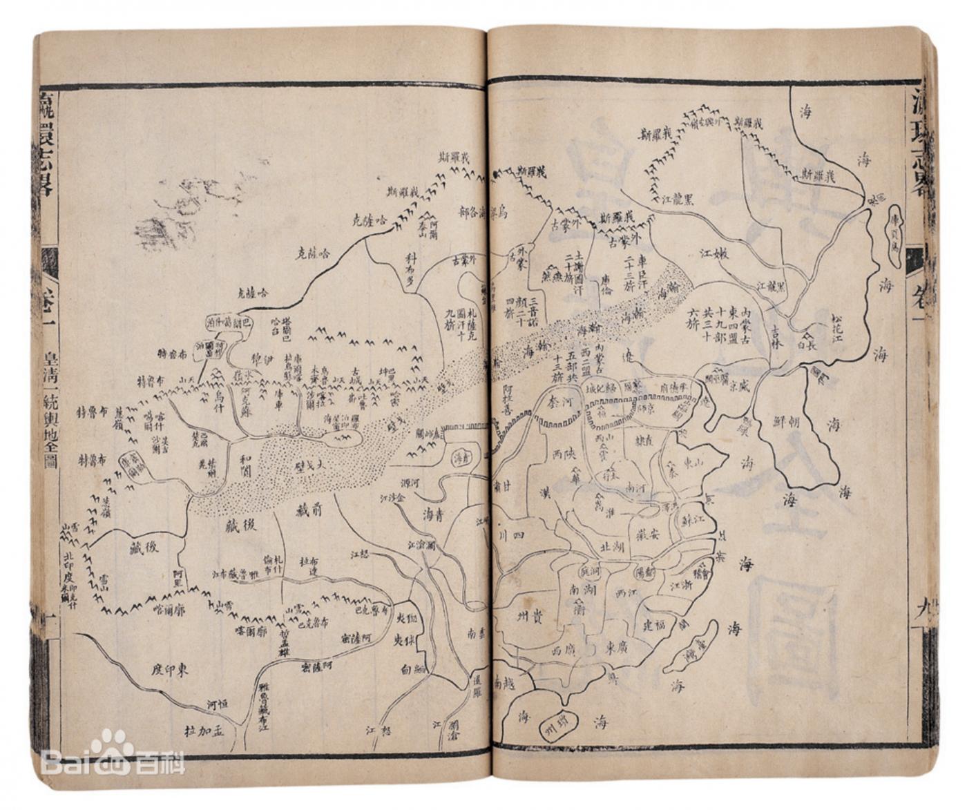 美国华盛顿纪念碑中的一块中文石碑_图1-3