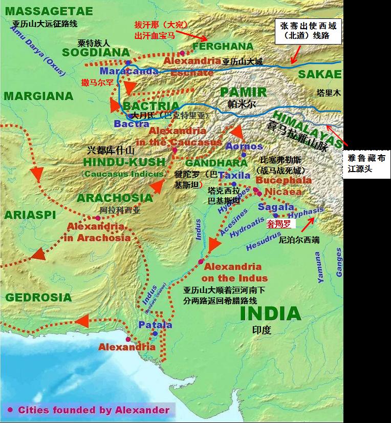 三星堆文明是亚历山大帝东征印度、部分叛军或留守军东逃遗存 ..._图1-10