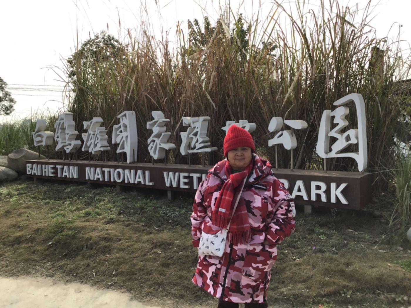 新津白鹤滩湿地公园_图1-22
