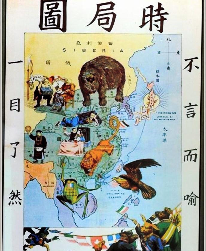 中国历史回顾:多难兴邦前途无量_图1-1