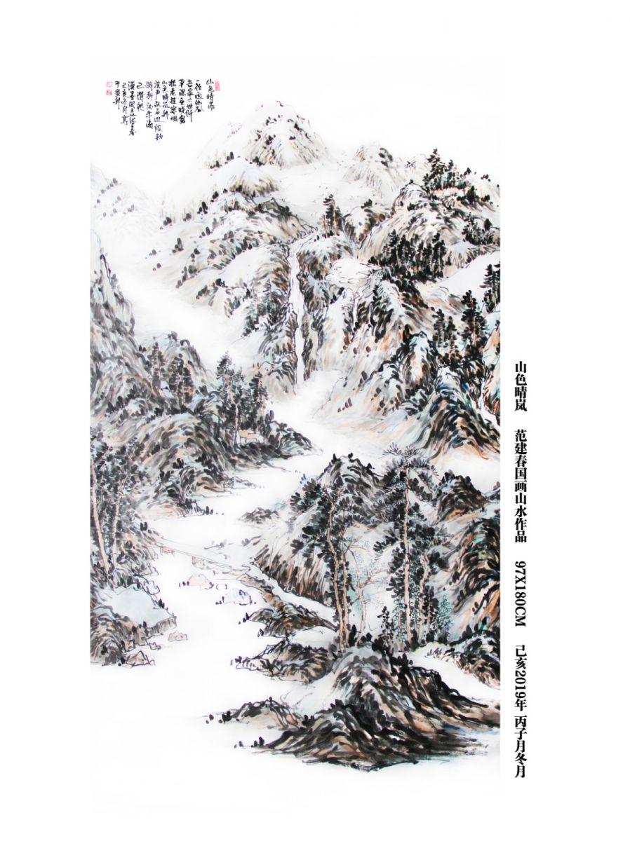 范建春国画新品  欢迎欣赏_图1-1