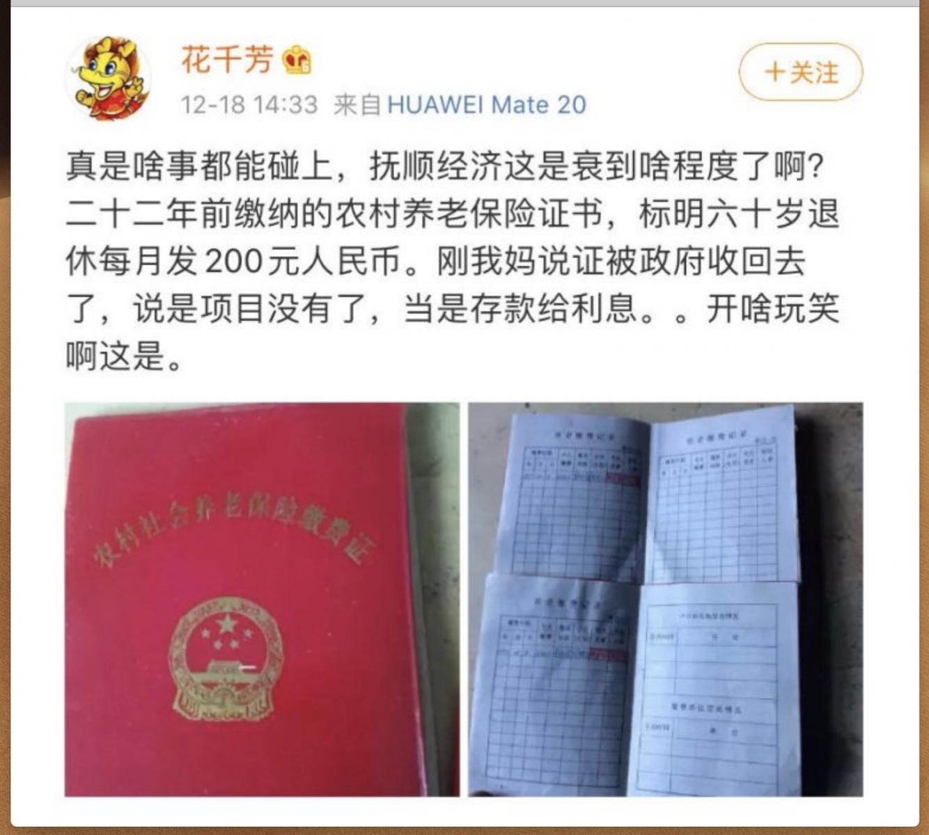 中国人均GDP超1万美元意味着什么?_图1-3