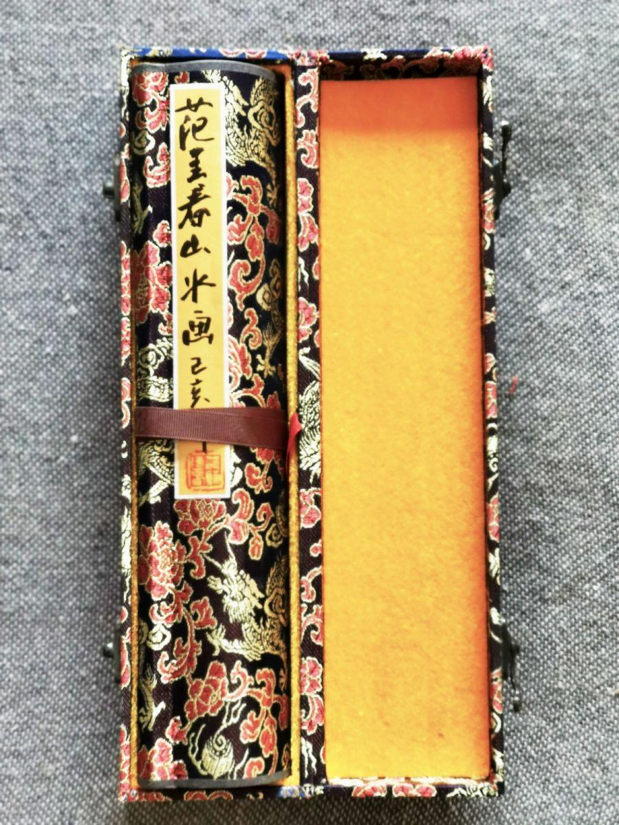 雄山问道  范建春国画手卷系列作品  30x500cm  欢迎分享收藏_图1-2