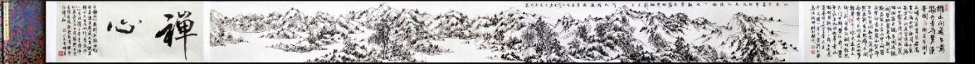 雄山问道  范建春国画手卷系列作品  30x500cm  欢迎分享收藏_图1-4