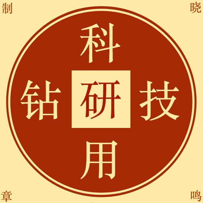 【晓鸣研创】重正18章_图1-14