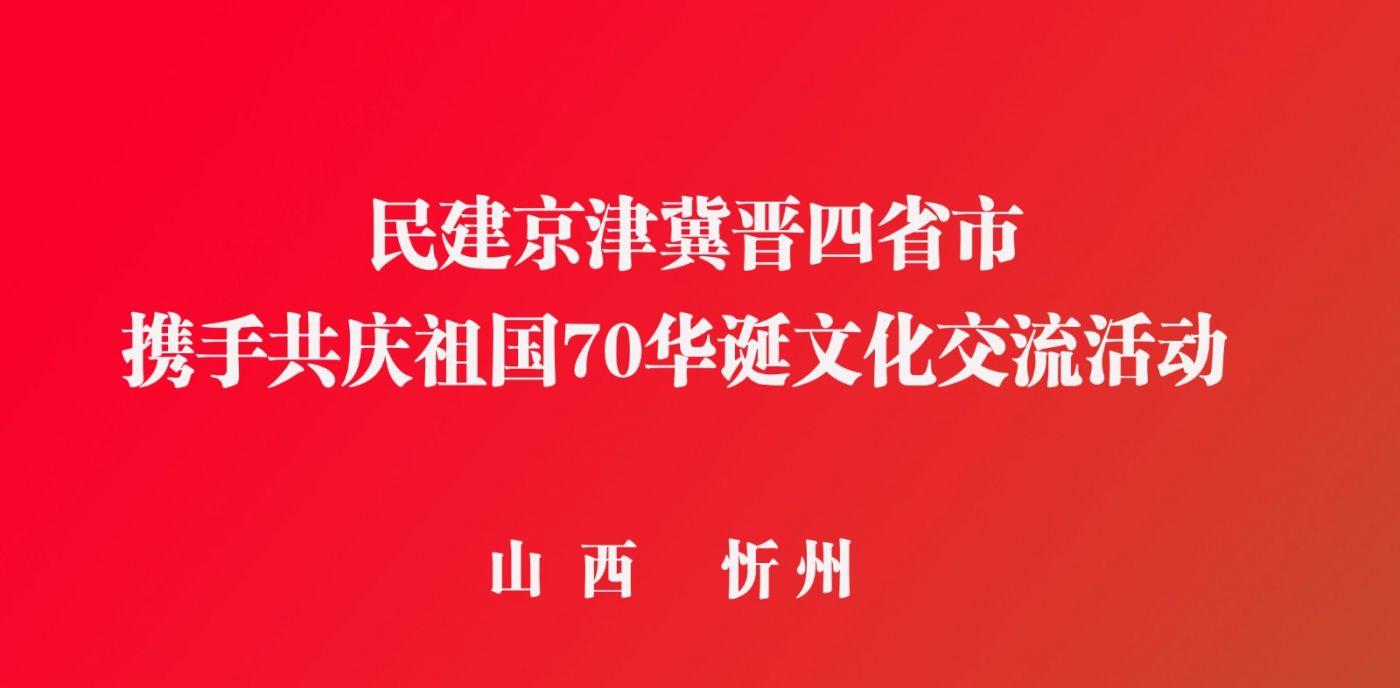凡是过往 皆为序章 范建春2019年艺术活动小结_图1-10