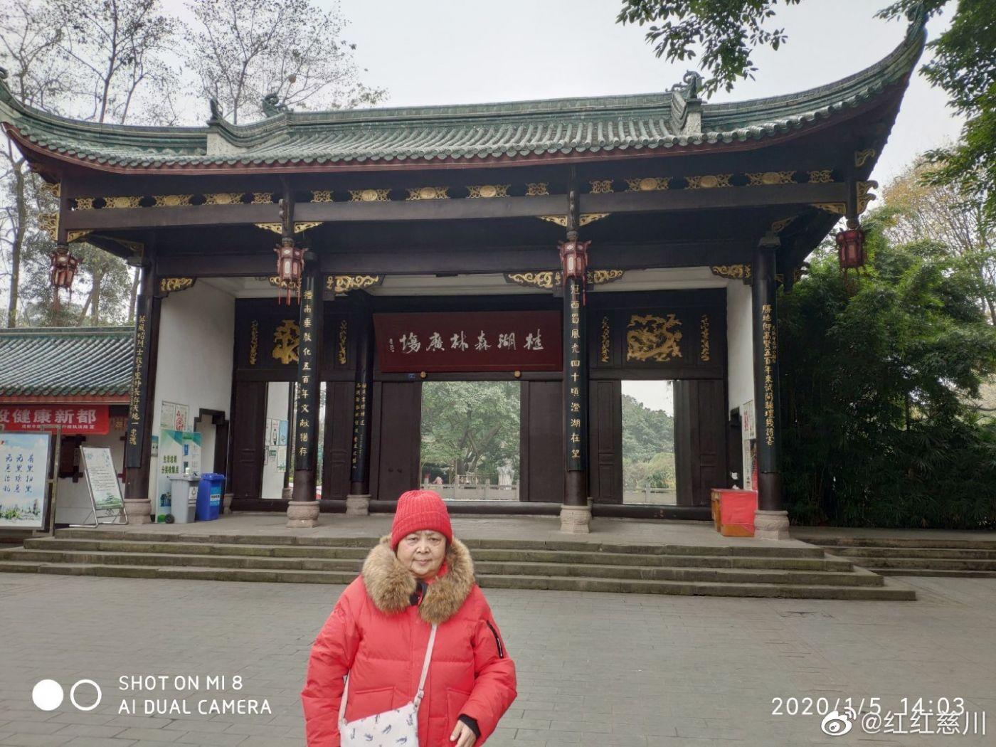 新都宝光寺与桂湖公园_图1-8