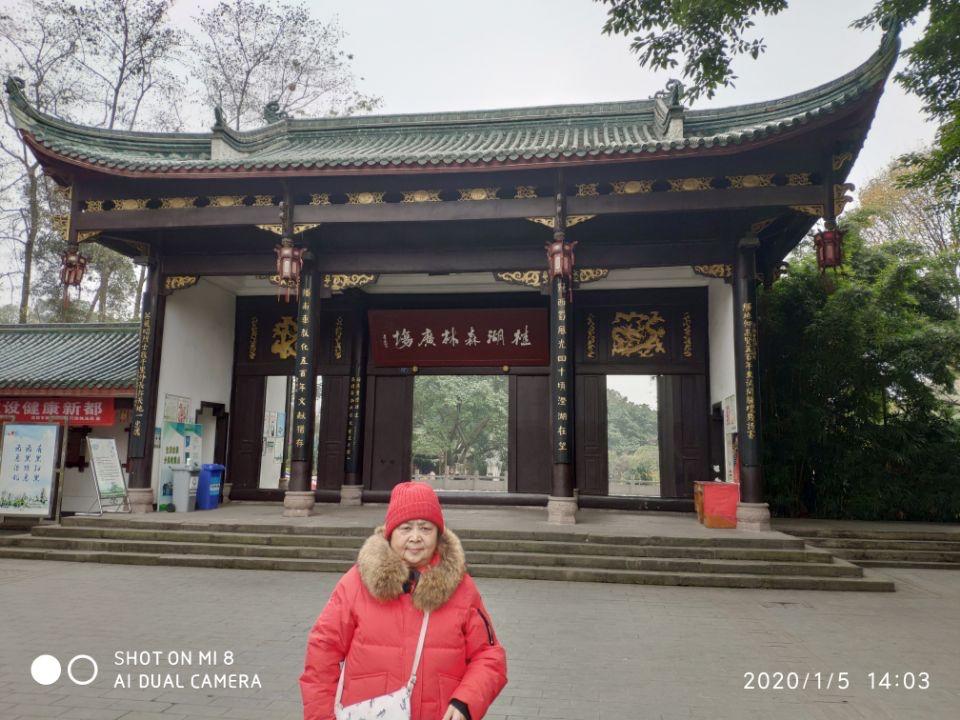 新都宝光寺与桂湖公园_图1-13