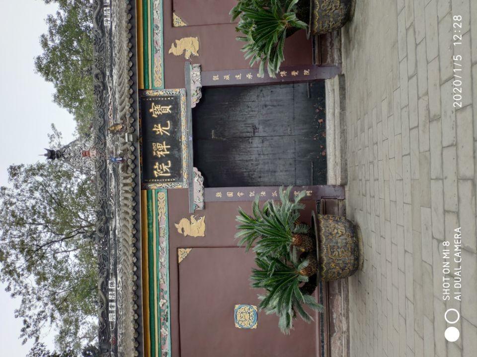 新都宝光寺与桂湖公园_图1-21