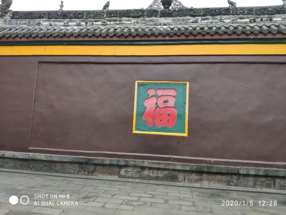 新都宝光寺与桂湖公园_图1-16